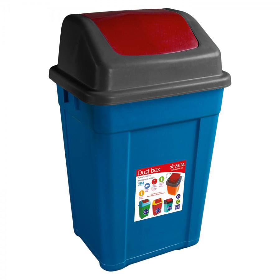 Ведро мусорное с клапаном 32 л из пластика, Зета,  ZETA,