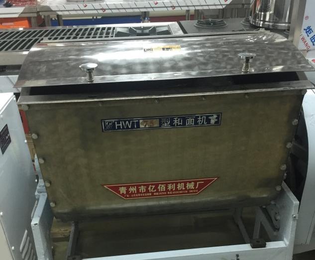 Тестомесильная машина HWT-75 (75kg)