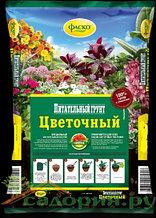 Грунт Цветочный Питательный 25л Фаско