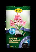 Грунт для Орхидей 2,5 л Фаско