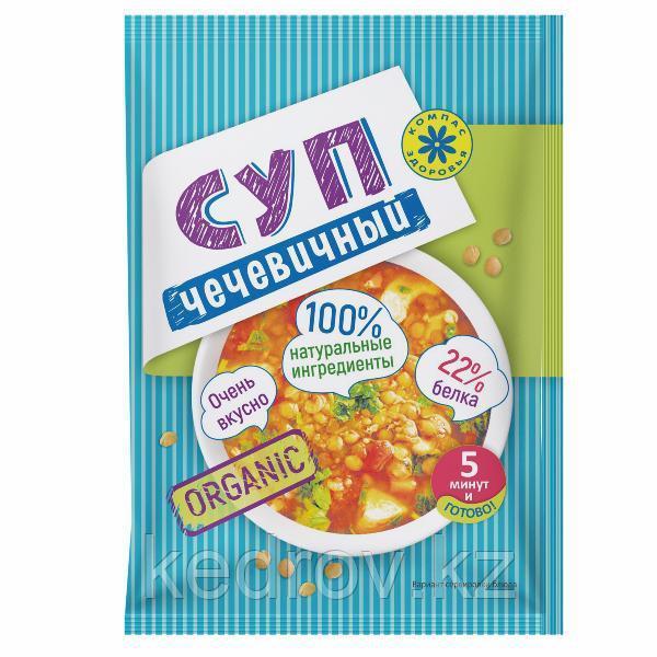 """Суп-пюре """"Чечевичный""""  300 г ( 10 пакетиков ) цена за 1 пакет"""