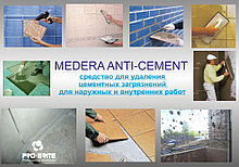 Концентрат для удаления строительных загрязнений medera anti-cement