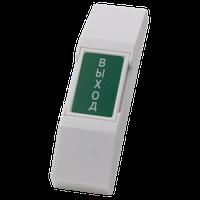 """B10 NOVIcam - Пластиковая накладная механическая кнопка """"Выход"""" с контактами Н.Р. и Н.З."""
