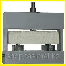 ПИ - Приспособление для испытания цементных образцов балочек на изгиб