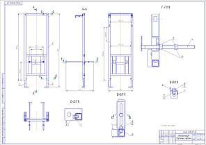 Инсталяция+подвесной унитаз CARINA NEW CLEAN ON (подв.с slim DP lift+инст.LINK PRO с кн. BLICK хром., фото 2