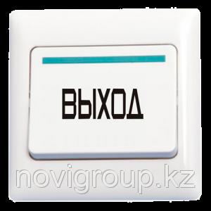 """B21 NOVIcam - Пластиковая врезная механическая кнопка """"Выход"""" с Н.Р. контактами"""