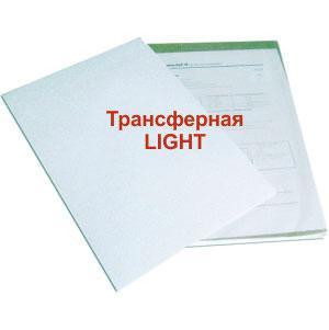 Бумага трансферная на светлый текстиль А4, 100 листов