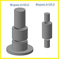 ФМП - Формы для определения средней плотности минерального порошка
