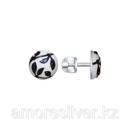 Серьги из серебра с фианитом и эмалью   SOKOLOV 94022596