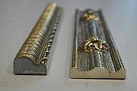 Бордюр золотой керамический