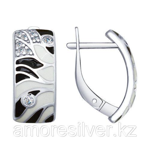 """Серебряные серьги с фианитом и эмалью бренд SOKOLOV , родирование """"абстракция"""", есть комплект"""