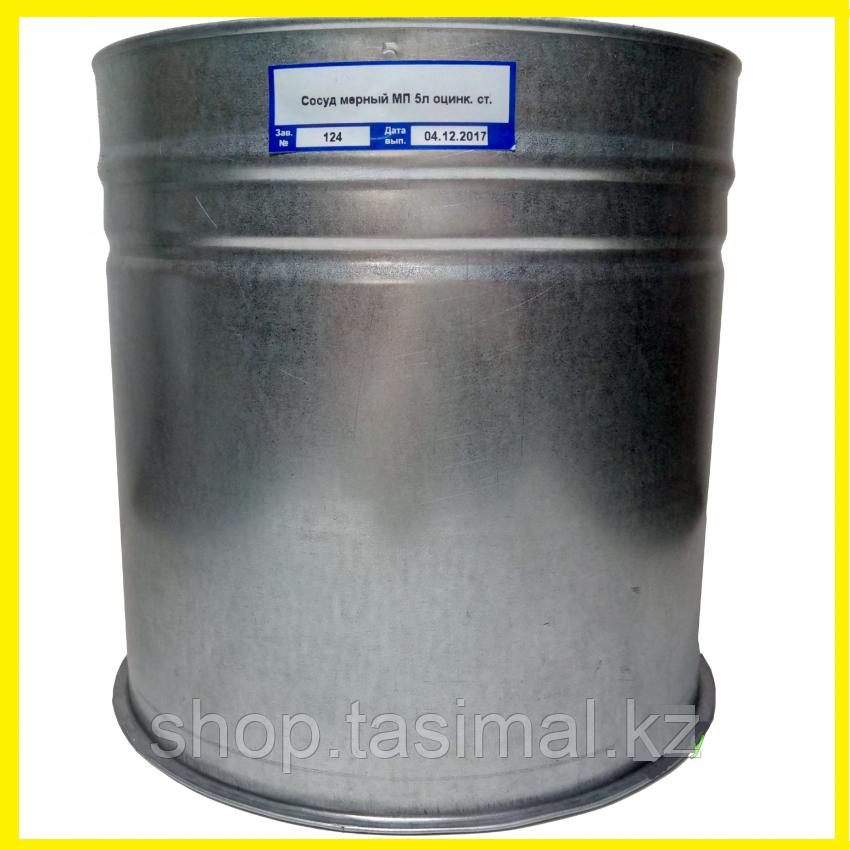 МП-2 - Мерный сосуд на 2 литра