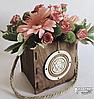 Ящики для цветочных композиций