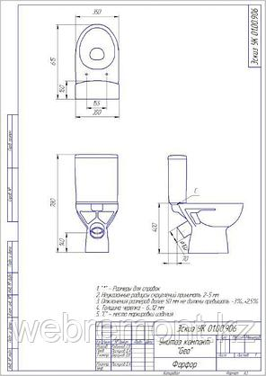 Унитаз-компакт Geo с сиденьем дюропласт (плавное закрытие), фото 2