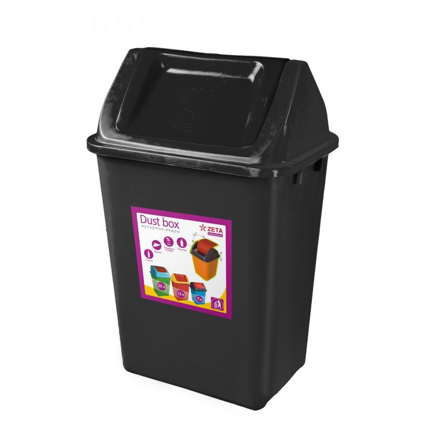 Ведро мусорное с клапаном чёрное 23 л из пластика, Зета,  ZETA,