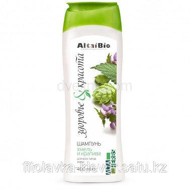 AltaiBio шампунь для волос «Хмель-Крапива»