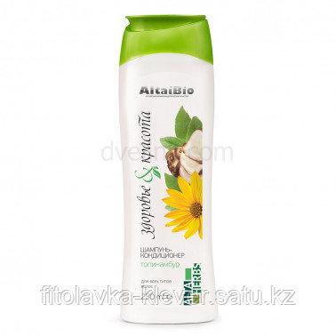 AltaiBio шампунь-кондиционер для волос с топинамбуром