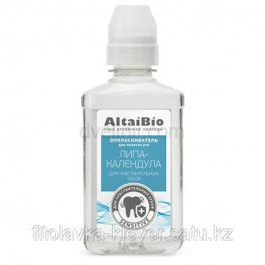 AltaiBio ополаскиватель для полости рта для чувствительных зубов «Липа-календула»