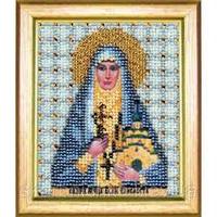 Набор для вышивки бисером Чарівна Мить Б-1071 Икона святая преподобная мученица Елизавета