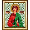 Б-1059 Икона святой мученицы Надежды. Чарівна Мить. Набор для вышивания бисером