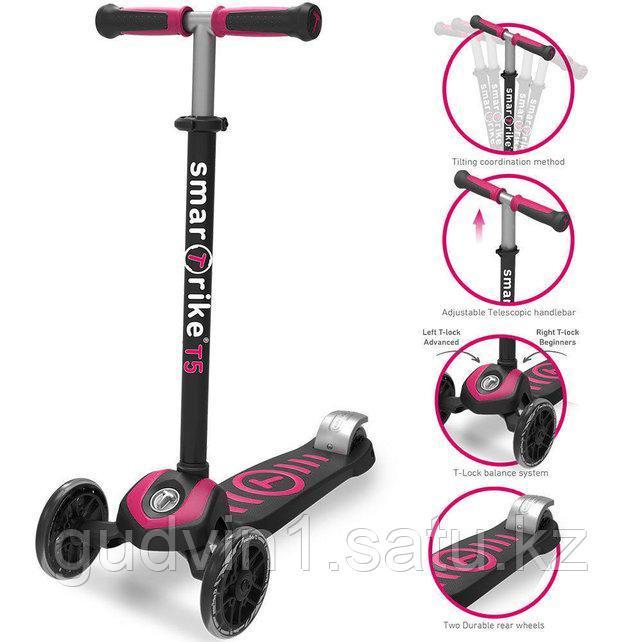 Самокат Smart Trike T-Scooter T5 Pink