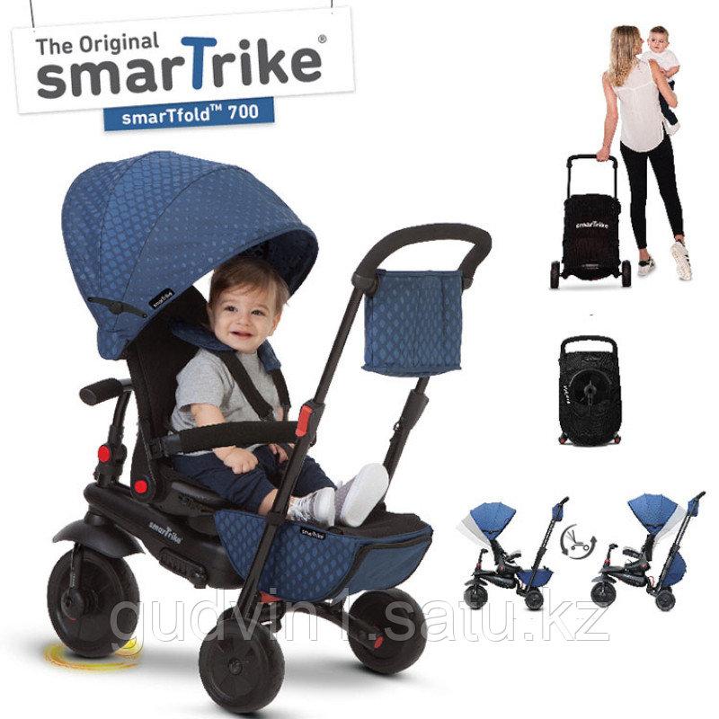 Велосипеды SmarTrike Smartfold 700 8 in 1