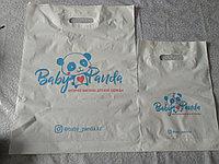 Изготовление пакетов с логотипом по индивидуальному заказу