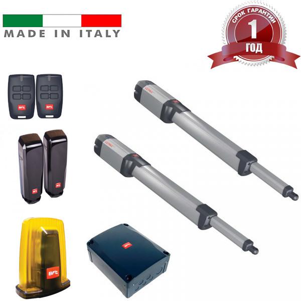 Автоматика на распашные ворота KUSTOS BT A40 Standart (макс ширина створки 4 м, вес 500 кг) BFT - Италия