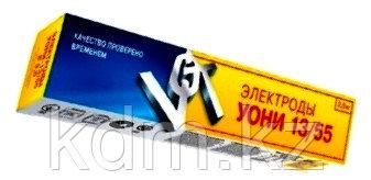 Электроды УОНИ-13/55 d3.0 (ММК-МЕТИЗ) 4.5 кг.