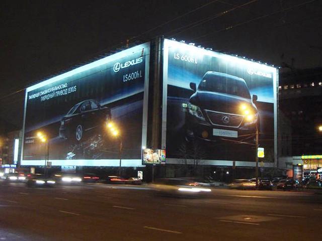 Наружная реклама в Астане