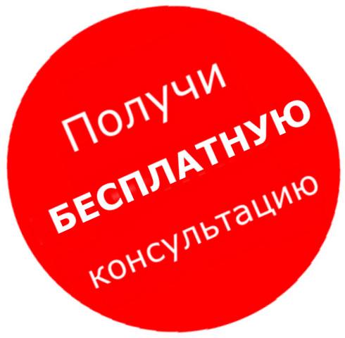 Техническая IT - Консультация и разработка проектов.