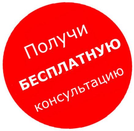 Техническая IT - Консультация и разработка проектов., фото 2