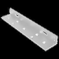 LH280 NOVIcam - Кронштейн L типа для монтажа электромагнитного замка DL280