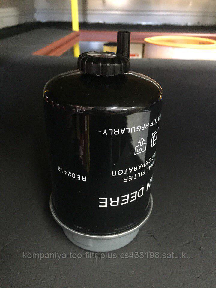 Топливный фильтр RE62419