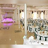 Украшение свадьбы, декор, фото 3