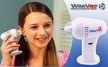 Waxvac Вакуумный очиститель ушей , фото 2
