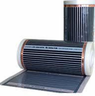 Heat Plus – инфракрасная отопительная система