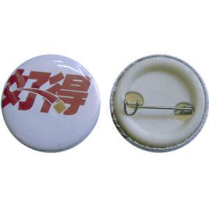 Значок булавка круг d 58(упаковка 50штук)