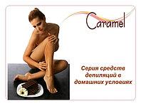 Серия cредств для депиляции/эпиляции Lady Caramel
