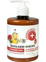 Домашний Доктор бальзам-маска Тройная сила против выпадения волос  (репейное, касторовое, розмариновое масло)