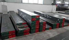 Полоса стальная 95x290 мм ГОСТ 103-76, сталь У10