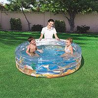 """Детский надувной бассейн """"Морская жизнь"""" 150х53 см, Bestway 51045"""