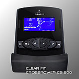 Вертикальный велотренажер Clear Fit CrossPower CB 200, фото 3