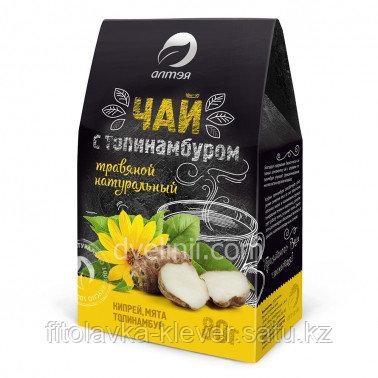 Травяной чай с топинамбуром