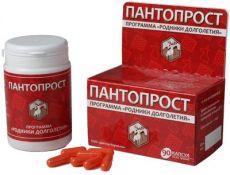 ПАНТОПРОСТ (профилактика простатита)№28