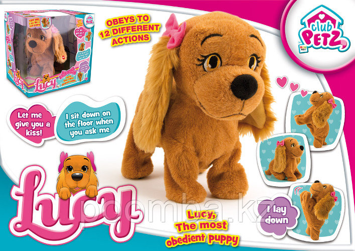 Собака LUCY интерактивная