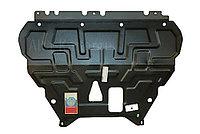 Защита картера Ford Grand C-Max II 2010-2014