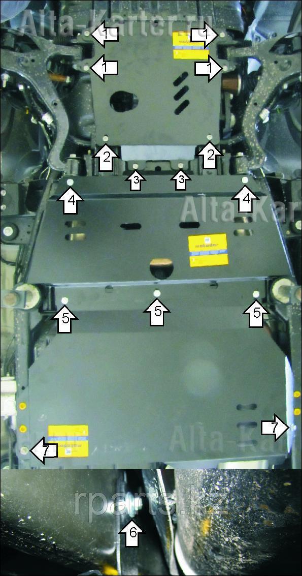 Защита для картера, КПП, РК Land Rover Range Rover Sport HSE, Supercharged 2009-2013