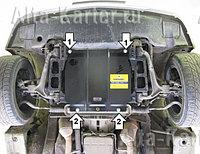Защита картера Mercedes-Benz E-Класс W210 4Matic 1996-2002
