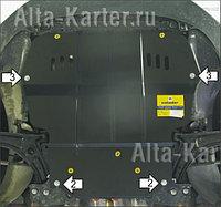 Защита картера Volkswagen Jetta VI 2010-2014